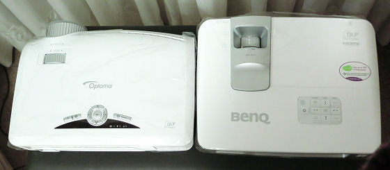 Optoma HD25-LV Vs BenQ W1070