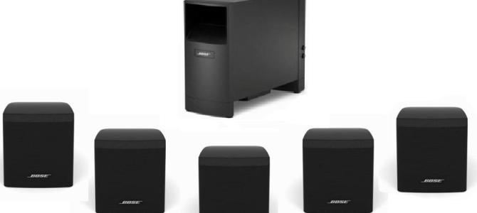Bose Acoustimass 6 Vs 10