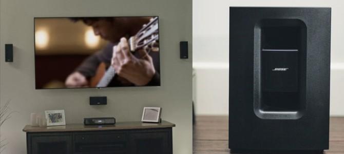 Bose SoundTouch 520 Vs CineMate 520